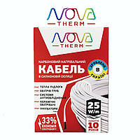 Nova Therm - 11 метров/260ватт | Нагревательный (карбоновый) кабель для водосточных систем | Доставка от 1 дня