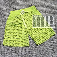 Детские шорты р. 104 3 года для девочки девочке ткань СТРЕЙЧ-КУЛИР 95% хлопок 4221 Салатовый
