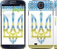 """Чехол на Samsung Galaxy S4 i9500 Герб - вышиванка желто-голубая """"1197c-13"""""""