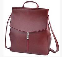 Женский рюкзак сумка HML194-70, фото 1