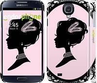 "Чехол на Samsung Galaxy S4 i9500 Принцесса ""1992c-13"""