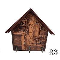 Ключниця Будиночок маленький R3