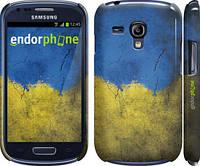 "Чехол на Samsung Galaxy S3 mini Флаг Украины 2 ""401c-31"""