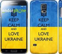 "Чехол на Samsung Galaxy S5 Duos SM G900FD Keep calm and love Ukraine v2 ""1114c-62"""
