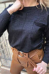 Джемпер люрекс с передним карманом Evelin ( 7926 ) разные расцветки, фото 7
