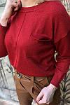 Джемпер люрекс с передним карманом Evelin ( 7926 ) разные расцветки, фото 8