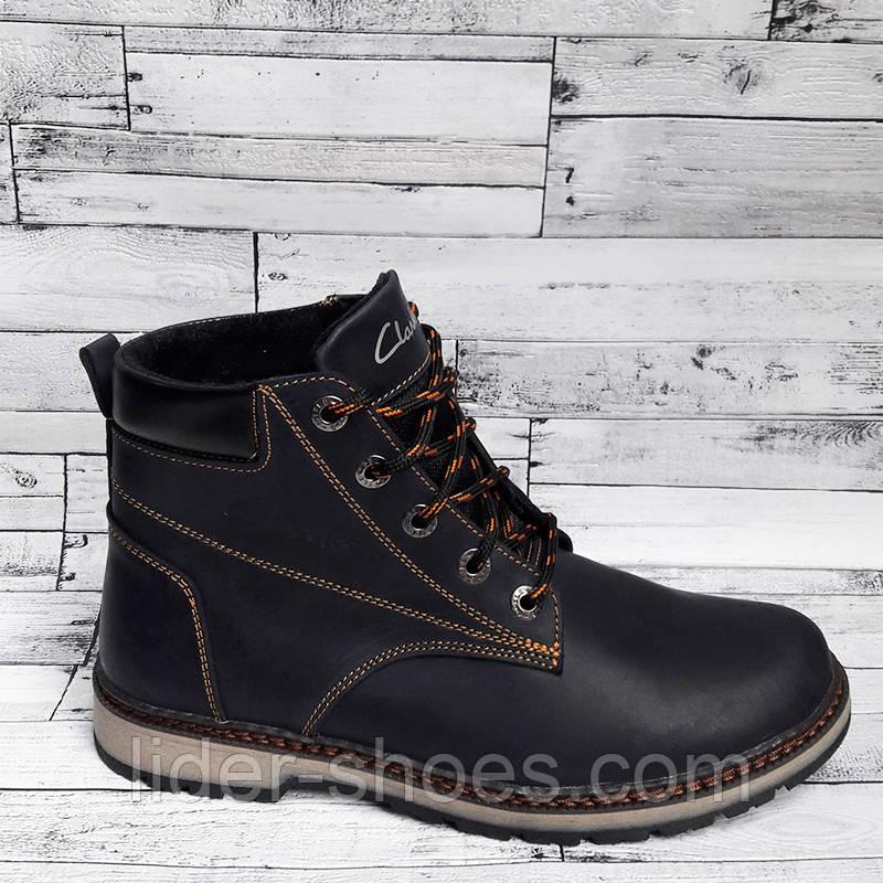 Зимние подростковые ботинки реплика Clarks