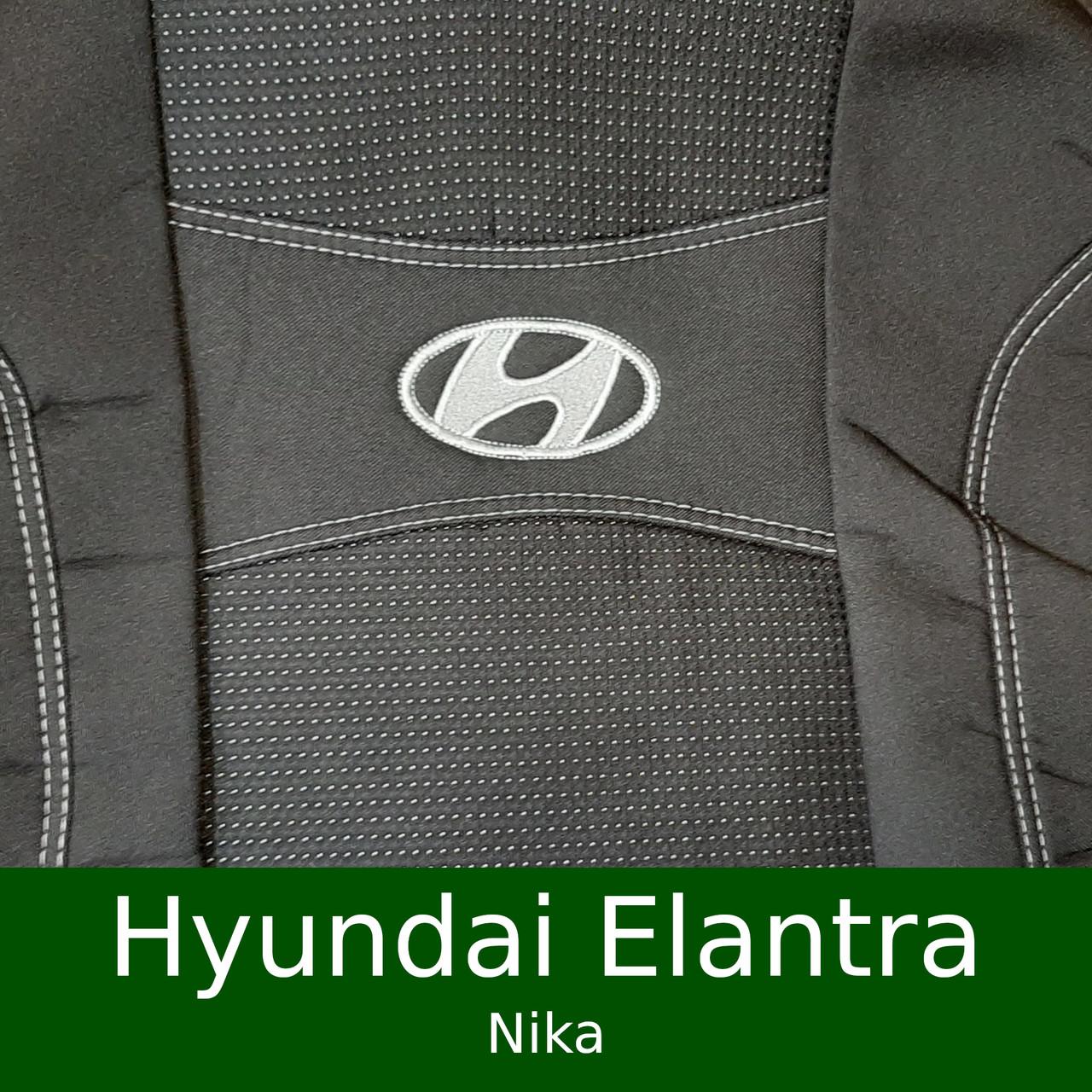 Чехлы на сиденья Hyundai Elantra HD/MD/UD/AD (Nika)