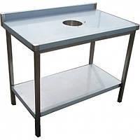 Стол для сбора отходов (с полкой) СППО AISI 201