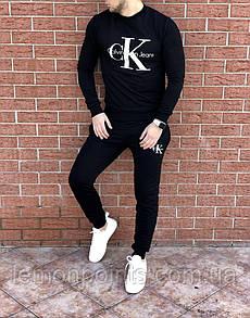 Мужской спортивный костюм Calvin Klein кельвин кляйн
