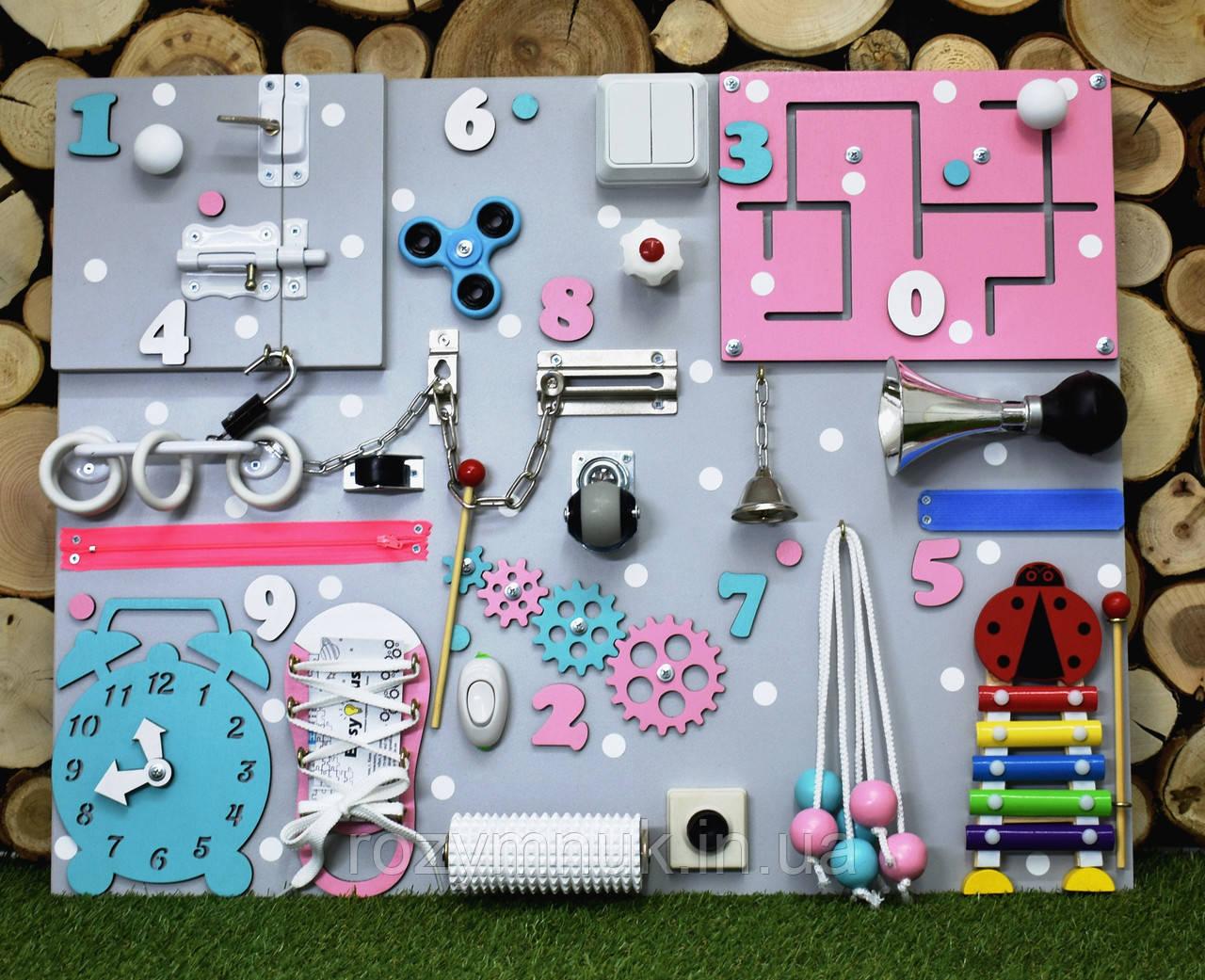 Развивающая доска Бизиборд размер 50*65  busyboard bizibord бізіборд для девочки розово-бирюзовый