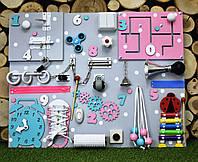 Развивающая доска Бизиборд размер 50*65  busyboard bizibord бізіборд для девочки розово-бирюзовый, фото 1