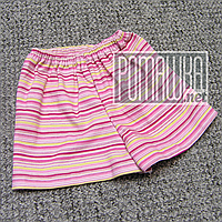 Детские шорты р. 86-92 10-18 мес для девочки девочке ткань плотный трикотаж 100% хлопок 5005 Розовый
