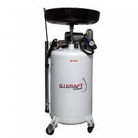 Установка для слива и откачки масла вакуумного типа (80л) HD-808 G.I.KRAFT