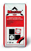MASTER Kristal, клей для мрамора 25 кг (белый)