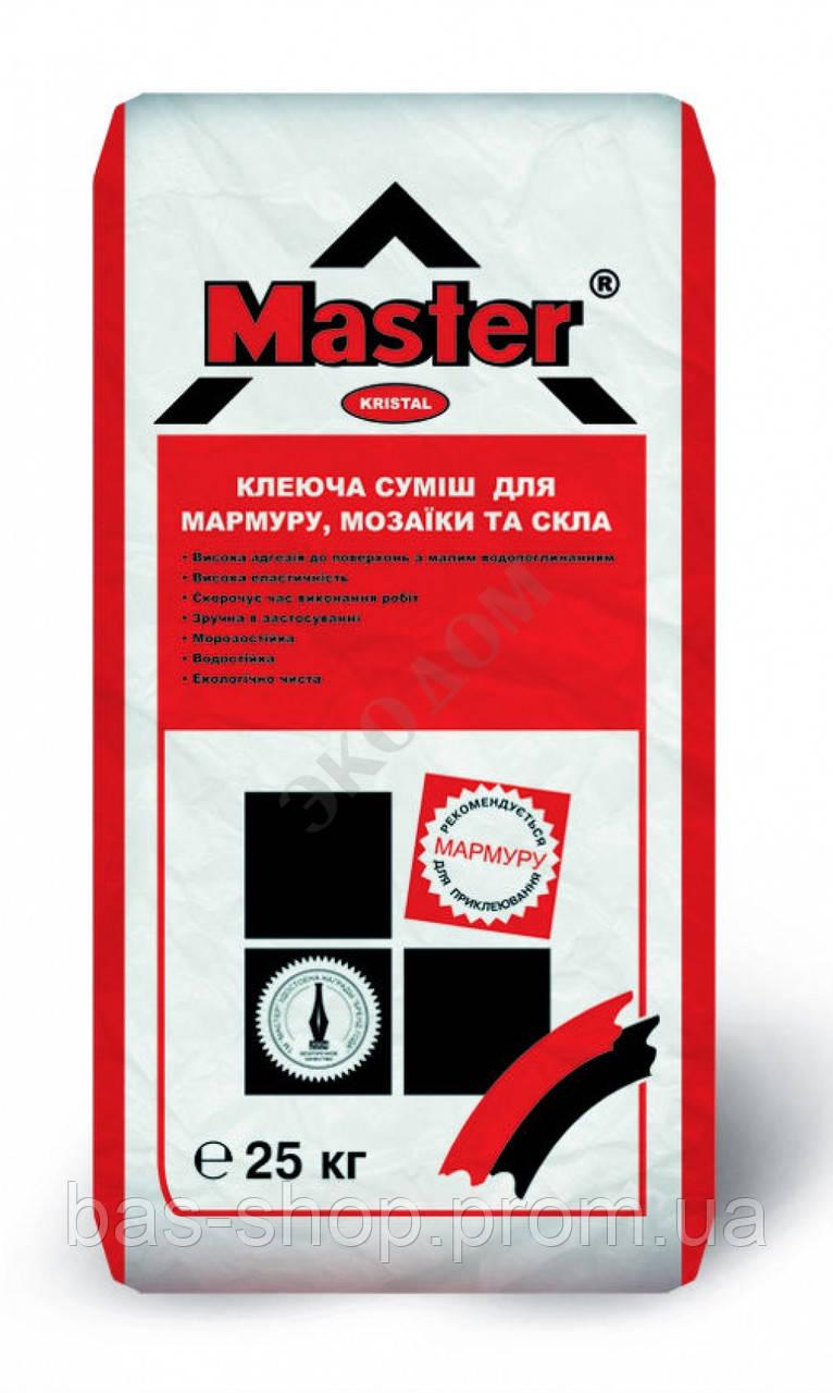 """MASTER Kristal, клей для мрамора 25 кг (белый) - Интернет магазин """"БАС"""" в Киеве"""