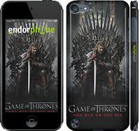 """Чехол на iPod Touch 5 Игра престолов 1 """"429c-35"""""""