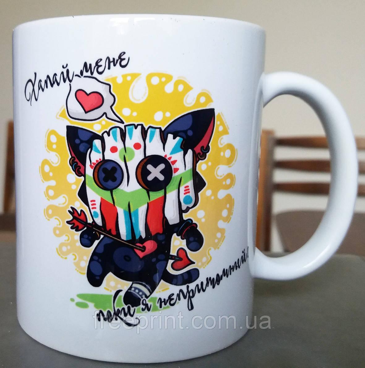 """Чашка """"Хапай мене, поки я непритомний"""". Печать на чашках, кружках. Нанесение логотипа на чашку"""