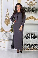 Женское стильное длинное молодежное платье