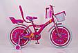 "Детский Велосипед ""BARBIE 20"" БАРБИ (Beauty-Бьюти), фото 2"