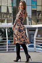 Демисезонное платье с пышной юбкой цвет т.-синий с персиковым, фото 3