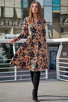Демисезонное платье с пышной юбкой цвет т.-синий с персиковым, фото 2