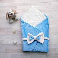 Конверт-одеяло на выписку плюш звездочка голубой