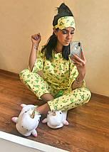 """Байковый женский комплект для сна """"MI-MI"""" с маской (2 цвета), фото 2"""