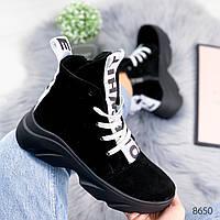 Ботинки женски в стиле Off White черный + белый 8650