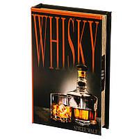 """Сейф в виде книги на кодовом замке """"Виски"""" 26*17*5 см (0001-008)"""