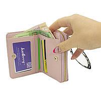 ➤Кошелек Baellerry DR022 Silver для девушек для монет отделения для карт голографический с ремешком, фото 6