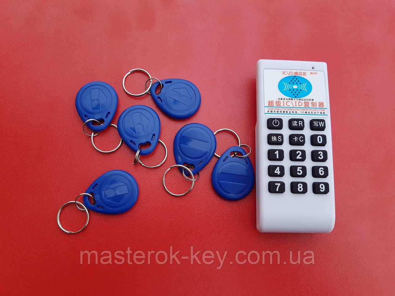 Дубликатор 125 кГц -13,56 МГц RFID для бесконтактных домофонных ключей TM 5577