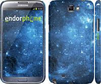 "Чехол на Samsung Galaxy Note 2 N7100 Звёздное небо ""167c-17"""