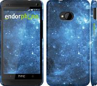 "Чехол на HTC One M7 Звёздное небо ""167c-36"""