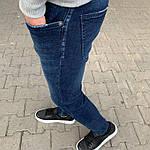 Мужские узкие джинсы (синие) - Турция, фото 3