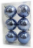 """Елочные шары набор 1109 """"Цветы синие"""", 8см 6шт, фото 1"""