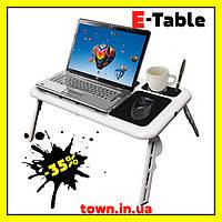 Столик подставка для ноутбука E-Table LD-09., фото 1