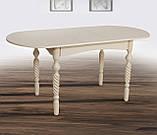 """Стіл кухонний обідній розкладний """"Бруно"""" 129 см - білий, бежевий, фото 2"""