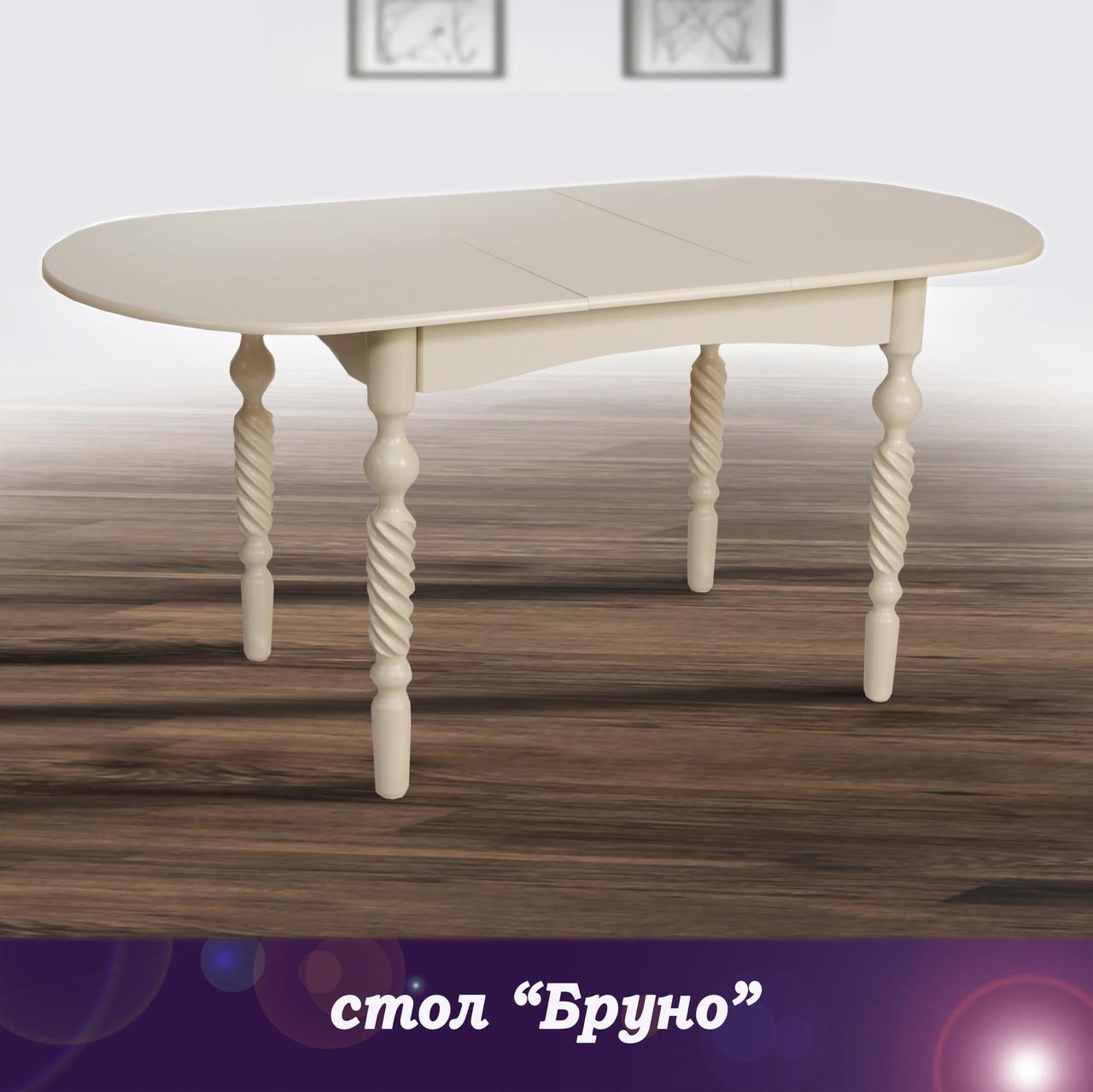 """Стол кухонный обеденный раскладной """"Бруно"""" 129 см - белый, бежевый"""