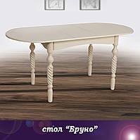 """Стол кухонный обеденный раскладной """"Бруно"""" 129 см - белый, бежевый, фото 1"""