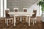 """Стіл кухонний обідній розкладний """"Бруно"""" 129 см - білий, бежевий, фото 5"""