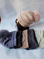 Шапка вязаная  для девочки на флисе с Натуральным помпоном