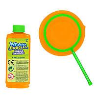 Мыльные пузыри Wanna Bubbles Гигантский размер, 250 мл, оранжевый (BB095-2) 2031019