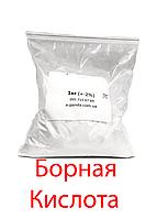 Борная кислота, ортоборная кислота, 1кг