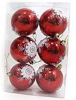 """Елочные шары набор 1079 """"Цветы красные"""", 8см 6шт, фото 1"""