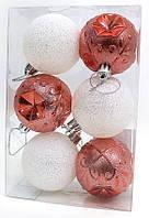 """Елочные шары набор 0014 """"Holiday. Розово Белый"""", 6см 6шт"""