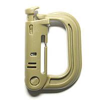 Карабін Nexus Grimlock TAN, полімер / Карабин Нексус Гримлок, ТАН, полимер, под систему Molle, фото 1