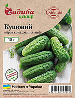 Семена огурца Кустовой, 10 г, Садыба