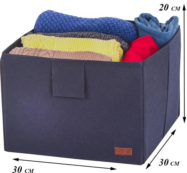 текстильные коробки для хранения