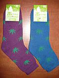 Махровые женские носки Топ-тап. Р. 23- 25. Житомир. Конопля., фото 7